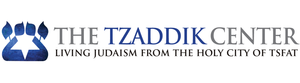 The Tzaddik Center